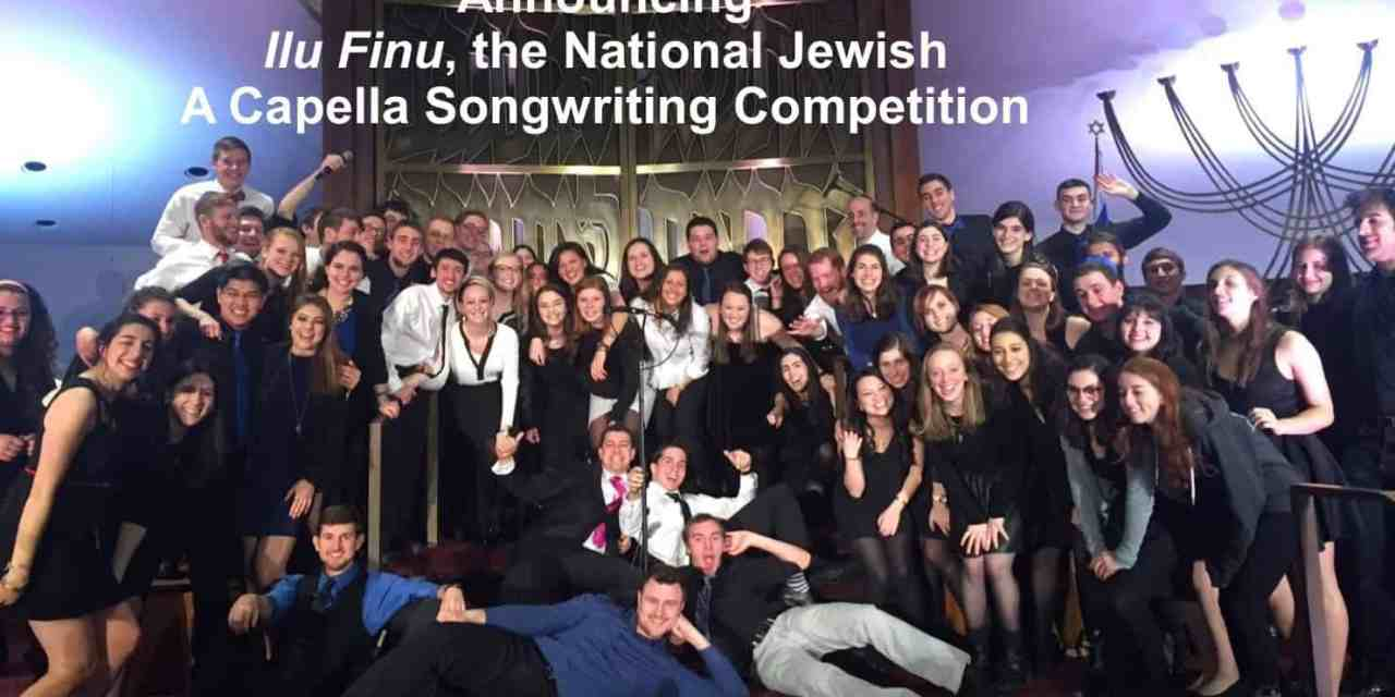 Calling all collegiate arrangers of Jewish A Cappella groups!