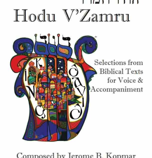 NOW AVAILABLE – Hodu V'Zamru: Selections from Biblical Texts for Voice & Accompaniment