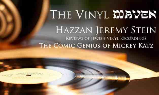 The Comic Genius of Mickey Katz