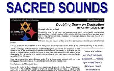 2018 Winter/Chanukah Sacred Sounds Edition Now Available!