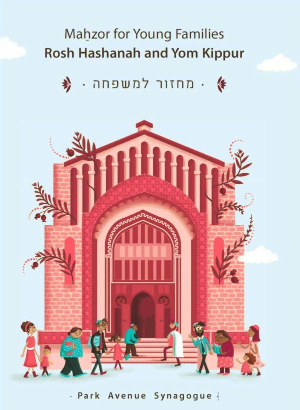 mahzor-family-rosh-hashanah-yom-kippur