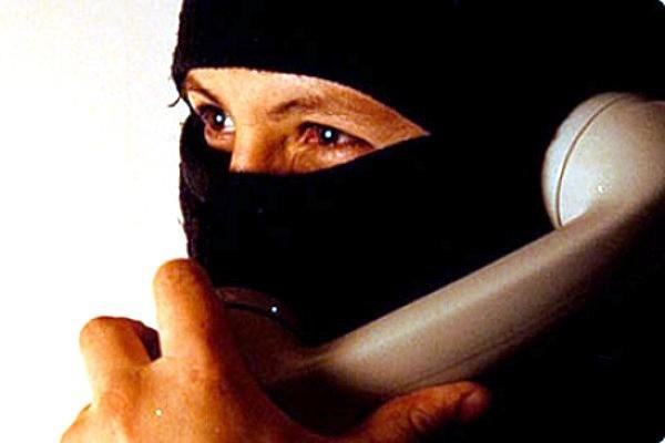 secuestrovirtual.jpg