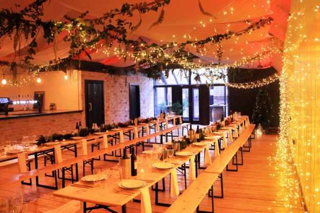 london fields arches hackney wedding venues