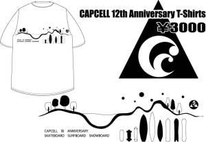 12周年Tシャツ