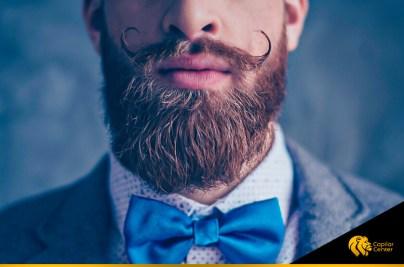 ¿Cuál es la barba más atractiva en el Perú?