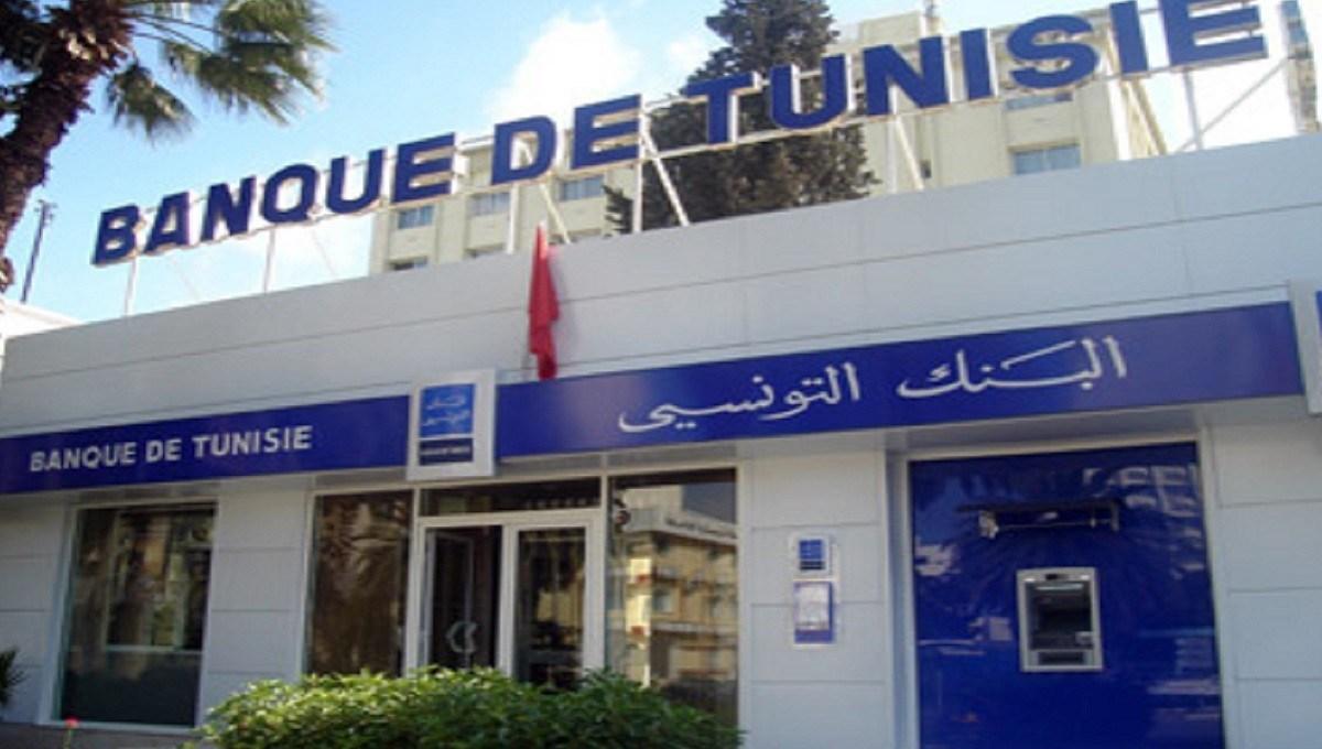 Hausse du PNB de la Banque de Tunisie au premier semestre 2019