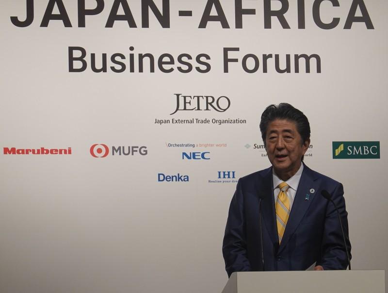 African Trade Insurance Agency (ATI), Nippon Export and Investment Insurance (NEXI) & les banques japonaises ouvrent la voie à davantage d'investissements japonais en Afrique