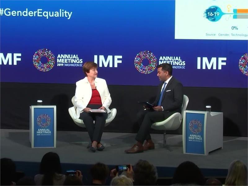IMF Media Center : IMF MD GENDER EQUALITY