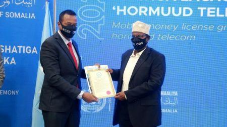 la Banque centrale délivre de la 1re licence de mobile money du pays