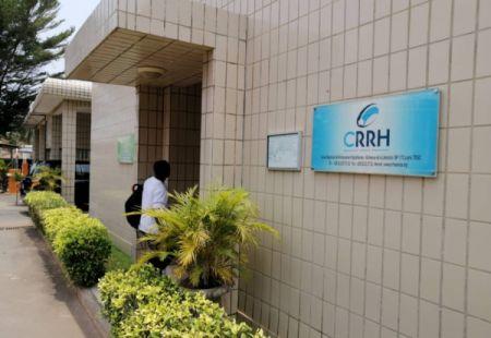 La CRRH-UEMOA augmente son capital de 200 millions FCFA