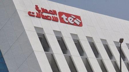 Telecom Egypt et Sudatel Group signent un accord de coopération dans le domaine de la connectivité internationale