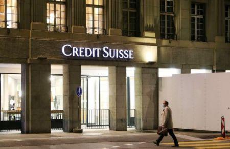 United Bank for Africa a traîné Credit Suisse en justice, au sujet du scandale du Mozambique