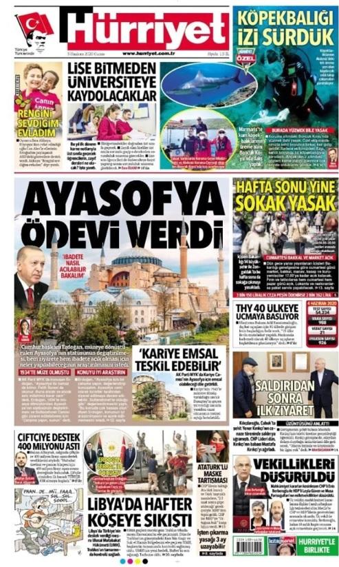 Hurriyet: Εντολή για αλλαγή καθεστώτος της Αγίας Σοφίας έδωσε ο Ερντογάν