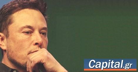"""Το αυτοκινητιστικό ατύχημα με τον Tesla με τους δύο νεκρούς """"κόστισε"""" Musk σχεδόν 6 δισεκατομμύρια δολάρια."""