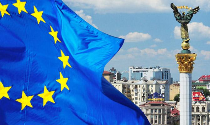 ЕС предоставит Украине €1,5 млрд