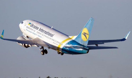 Картинки по запросу самолет киев херсон