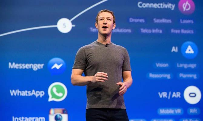 Глава Facebook обратился к сотрудникам из-за результата Байдена