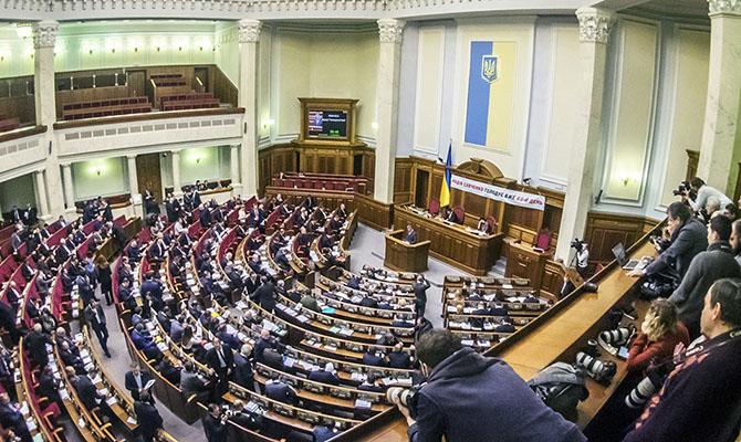 Рада 15 декабря рассмотрит сразу три важных законопроекта