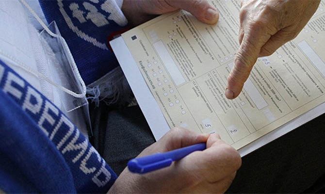 Кабмин планирует перепись населения на 2023 год