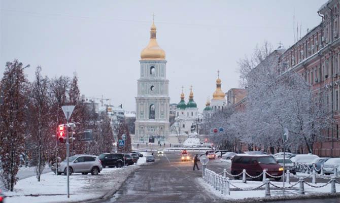 Киевсовет проголосовал за Программу экономического и социального развития Киева на 2021-23 годы
