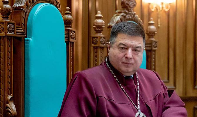 У Зеленского хотят отстранить главу КС от должности из-за пленок