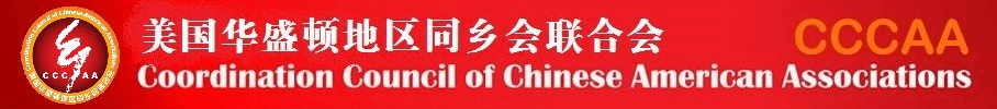 CCCAA图标.png