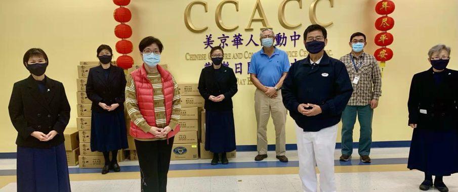 慈济再度爱心捐赠 温暖CCACC欢乐耆老