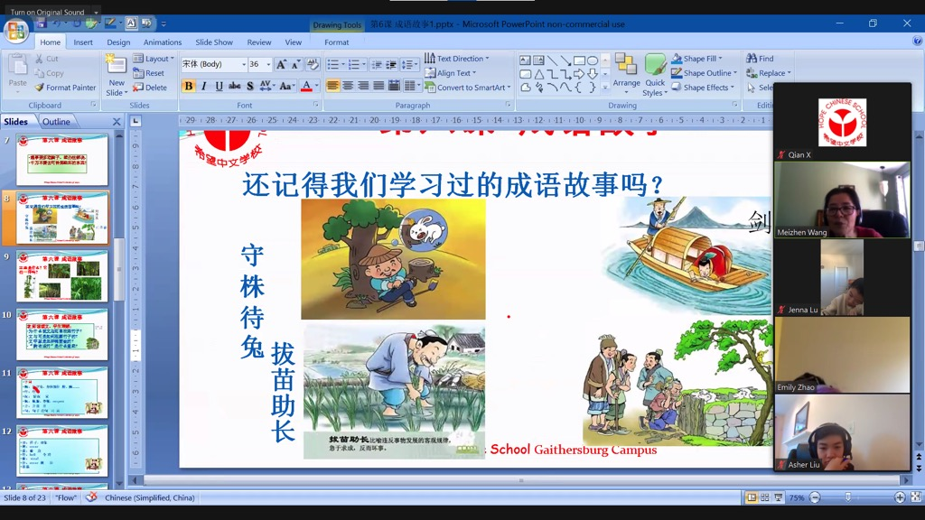 A picture containing text, screenshot, display, computer Description automatically generated