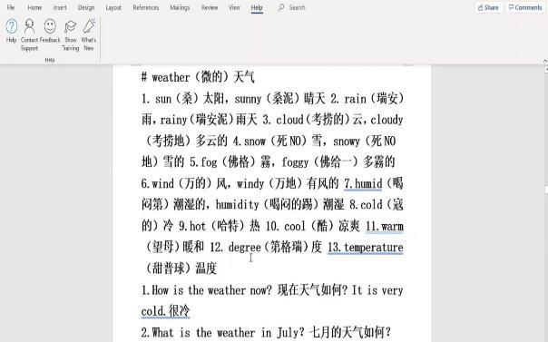C:\Users\zhilan\AppData\Local\Temp\WeChat Files\46d44c1b38c8cd753e7da61f9c740ca.jpg