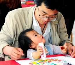 Free First Saturday: Lunar New Year