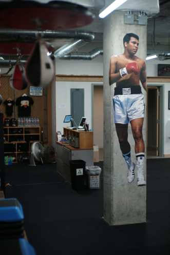Cappy's Boxing Gym