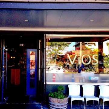(Images: Vios Cafe)