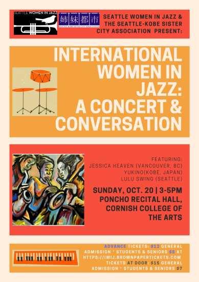 International Women in Jazz: A Concert & Conversation @ PONCHO Concert Hall