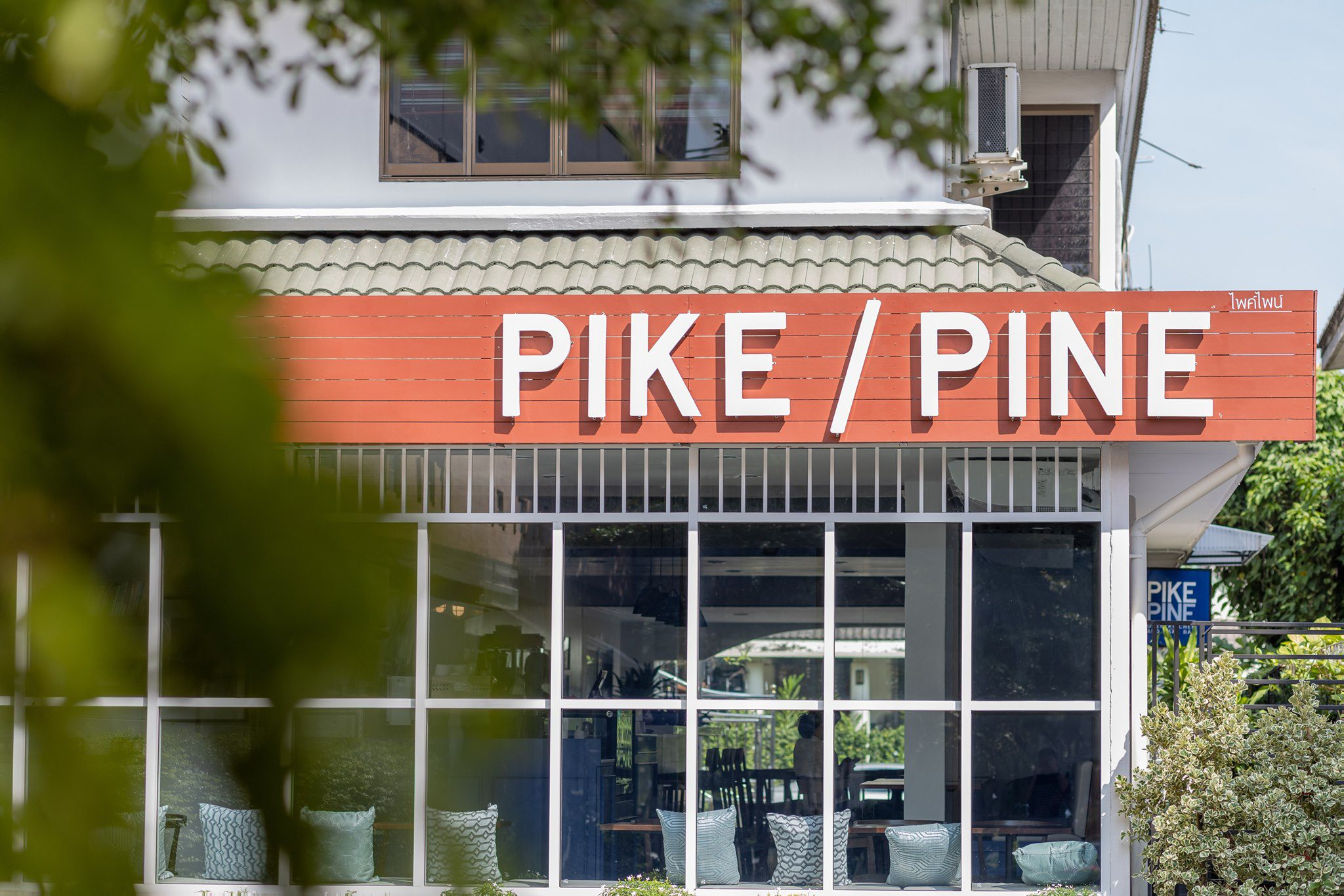 The next time you find yourself in Bangkok, stop by Pike/Pine