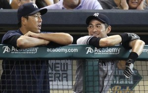 Masahiro Tanaka is joining a Yankees team already replete with Japanese star power.