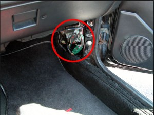 ECU Location:Where is The ECU Located in Your Car |Auto Repair Technician Home