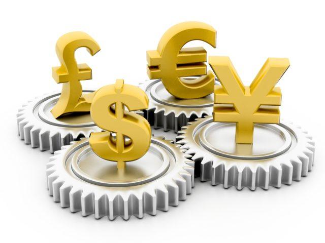 外貨預金口座から日本円の口座に入金