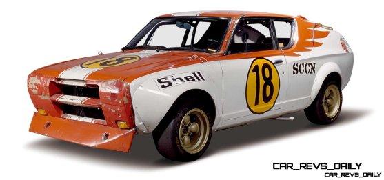 1973_Cherry_Coupe_X_1