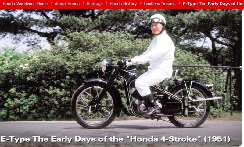 Honda Heritage Celebration -- Official Togichi Museum PhotoSpheres -- 71 Honda-isms and Milestone Achievements Since 1936 21