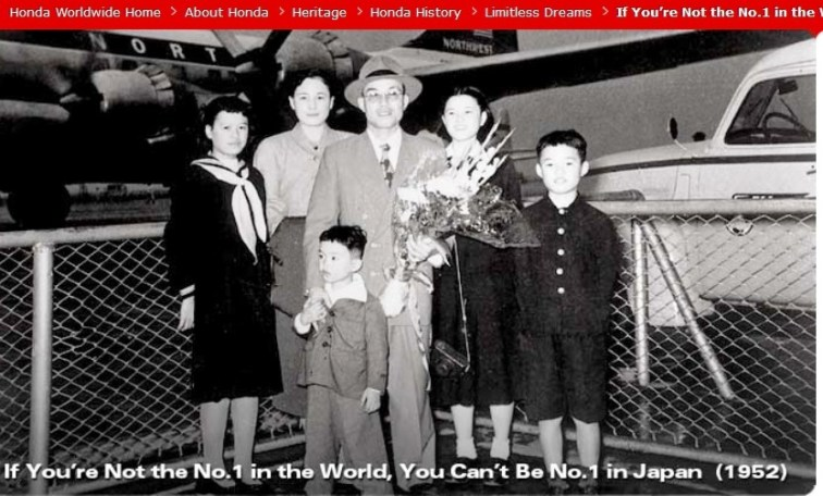 Honda Heritage Celebration -- Official Togichi Museum PhotoSpheres -- 71 Honda-isms and Milestone Achievements Since 1936 23