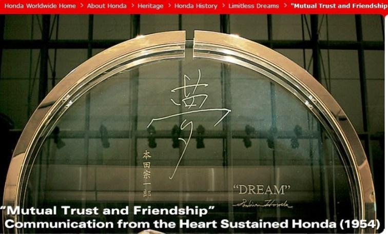 Honda Heritage Celebration -- Official Togichi Museum PhotoSpheres -- 71 Honda-isms and Milestone Achievements Since 1936 26