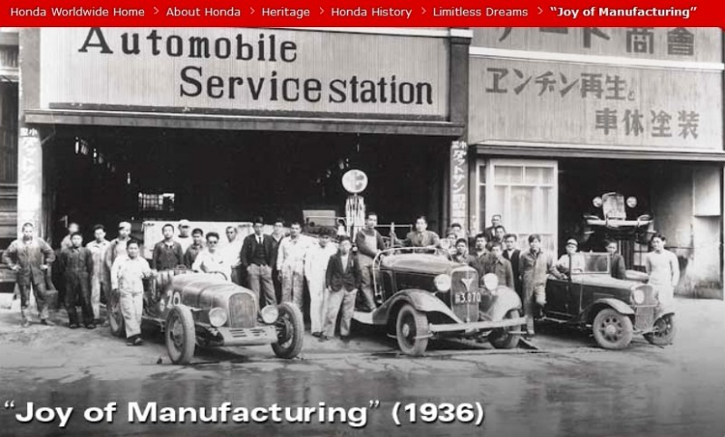 Honda Heritage Celebration -- Official Togichi Museum PhotoSpheres -- 71 Honda-isms and Milestone Achievements Since 1936 32