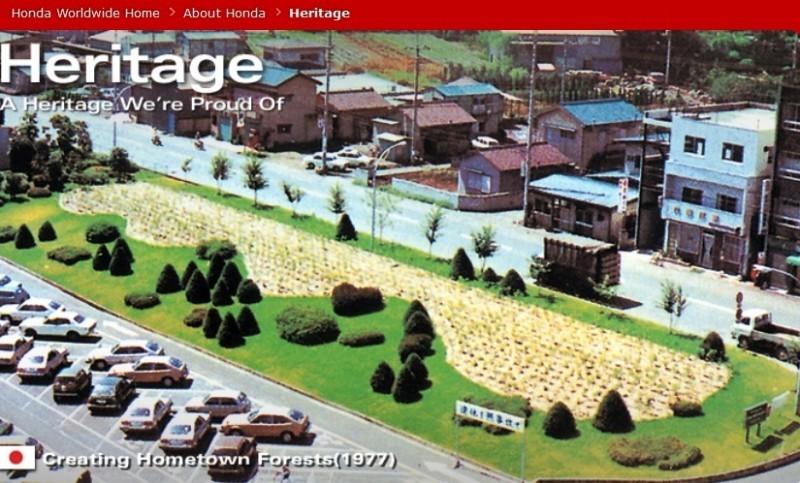 Honda Heritage Celebration -- Official Togichi Museum PhotoSpheres -- 71 Honda-isms and Milestone Achievements Since 1936 33