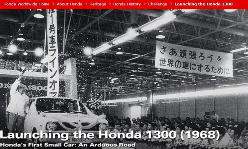 Honda Heritage Celebration -- Official Togichi Museum PhotoSpheres -- 71 Honda-isms and Milestone Achievements Since 1936 44