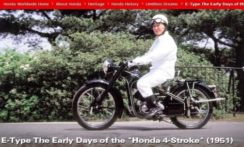 Honda Heritage Celebration -- Official Togichi Museum PhotoSpheres -- 71 Honda-isms and Milestone Achievements Since 1936 46
