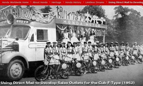 Honda Heritage Celebration -- Official Togichi Museum PhotoSpheres -- 71 Honda-isms and Milestone Achievements Since 1936 47