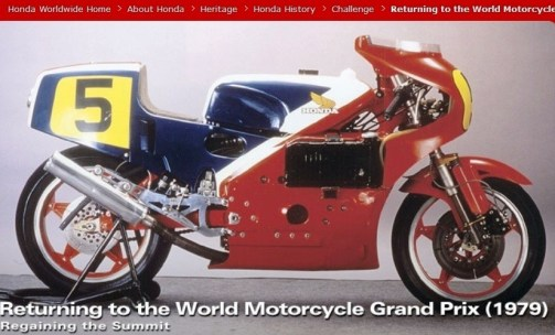 Honda Heritage Celebration -- Official Togichi Museum PhotoSpheres -- 71 Honda-isms and Milestone Achievements Since 1936 65