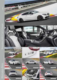 2016 Mercedes-AMG C63-S Coupe 2