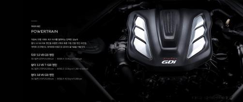 Genesis G90 Stills 17