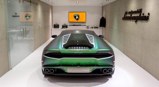 2017 Lamborghini Huracan PERFORMANTE 24